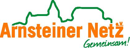 Arnsteiner Netz e.V. Retina Logo